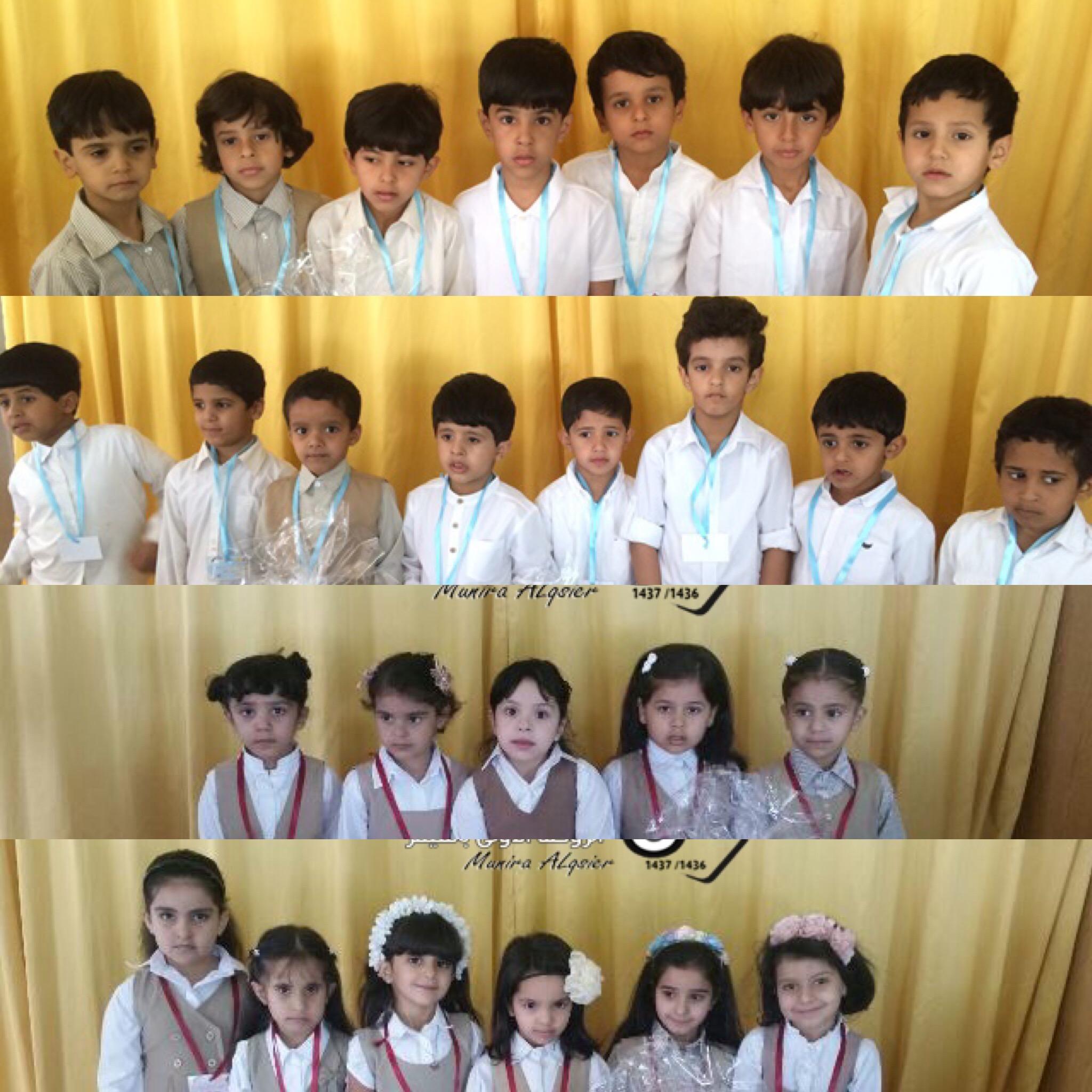 صورة أطفال الروضة الأولى بأشيقر في زيارة للمدارس الابتدائية