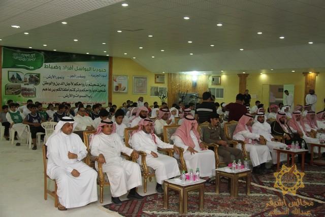 صورة بحضور رئيس مركز أشيقر ملتقى التنمية الرمضاني بأشيقر يختتم برامجه