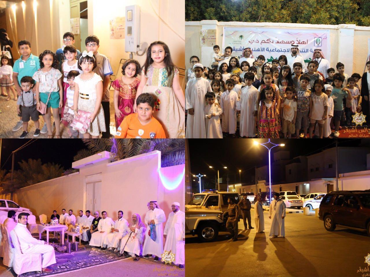 صورة بمشاركة 39 منزل أشيقر تستقبل العيد بمهرجان الحلاوي