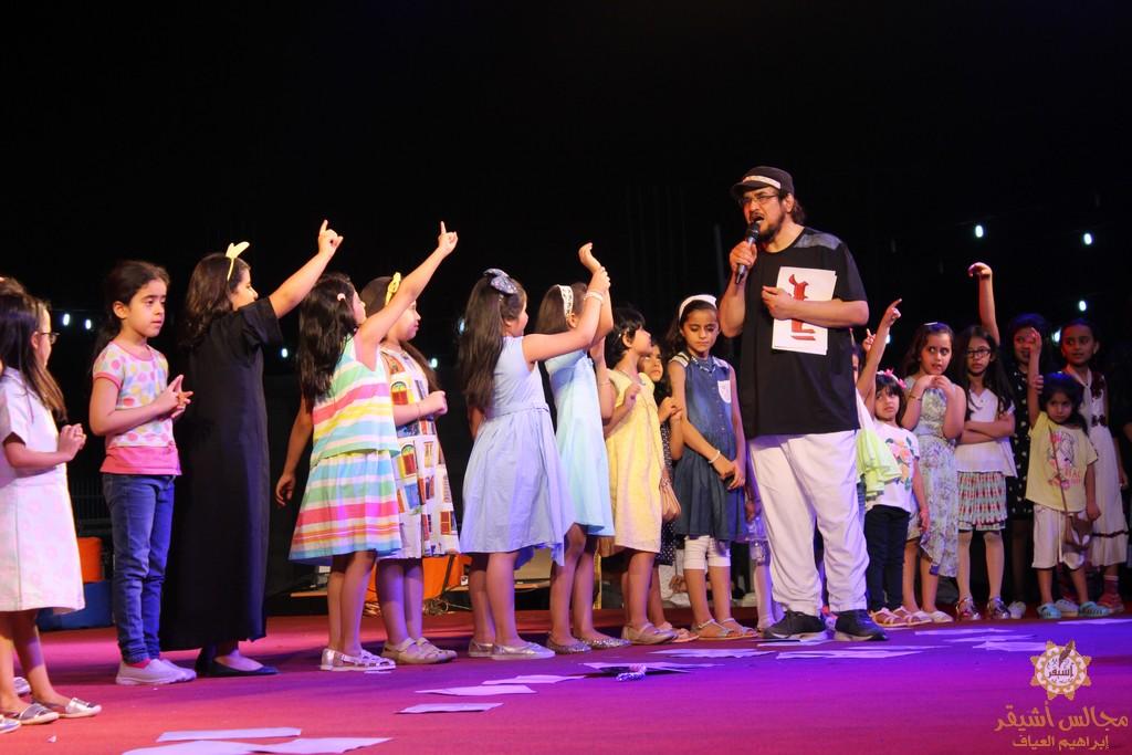 صورة برعاية أديب للصناعة والتجارة لجنة التنمية بأشيقر تقيم مهرجان الطفل