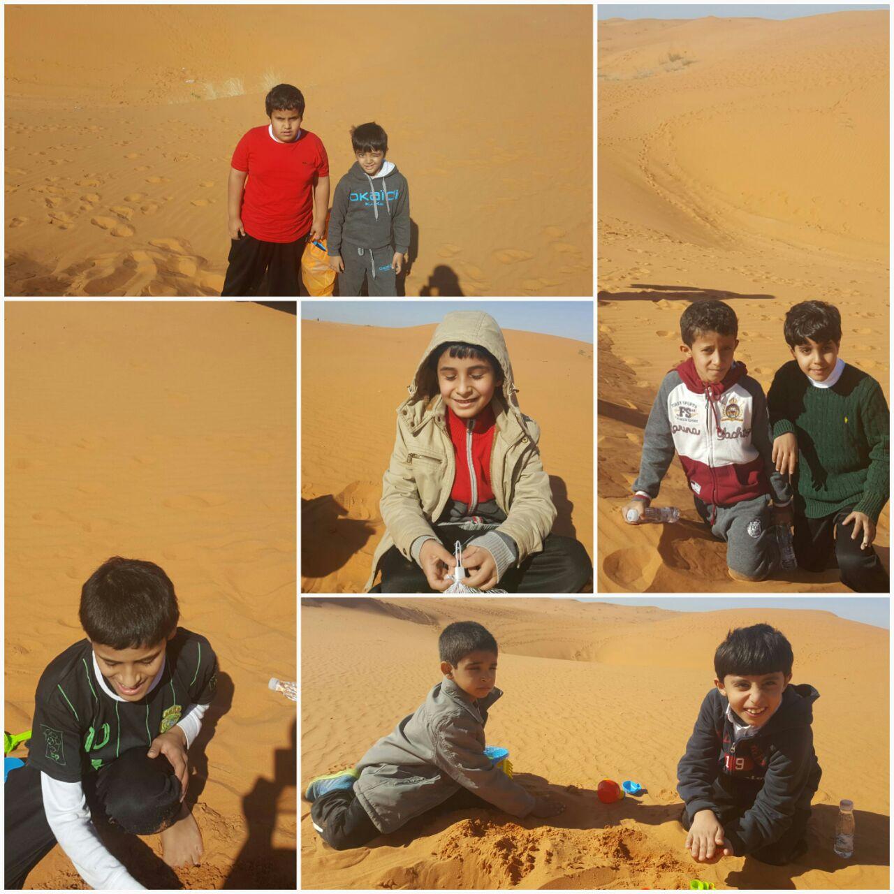 صورة ابتدائية أشيقر تقيم رحلة برية للصف الثالث الابتدائي