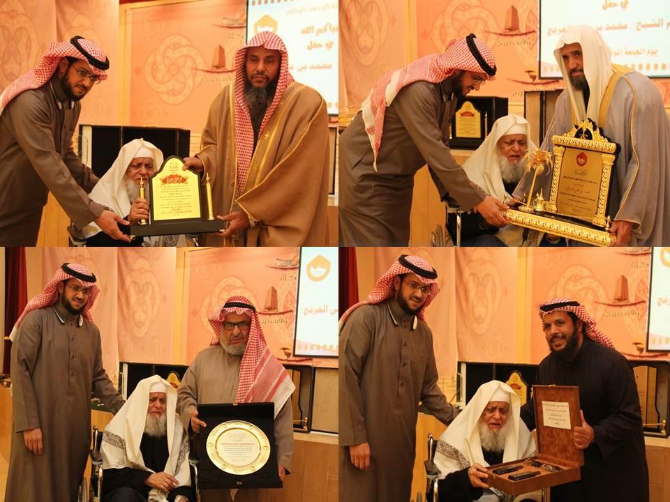 صورة جمعية أشيقر الخيرية تكرم رئيسها السابق الشيخ /محمد العرفج