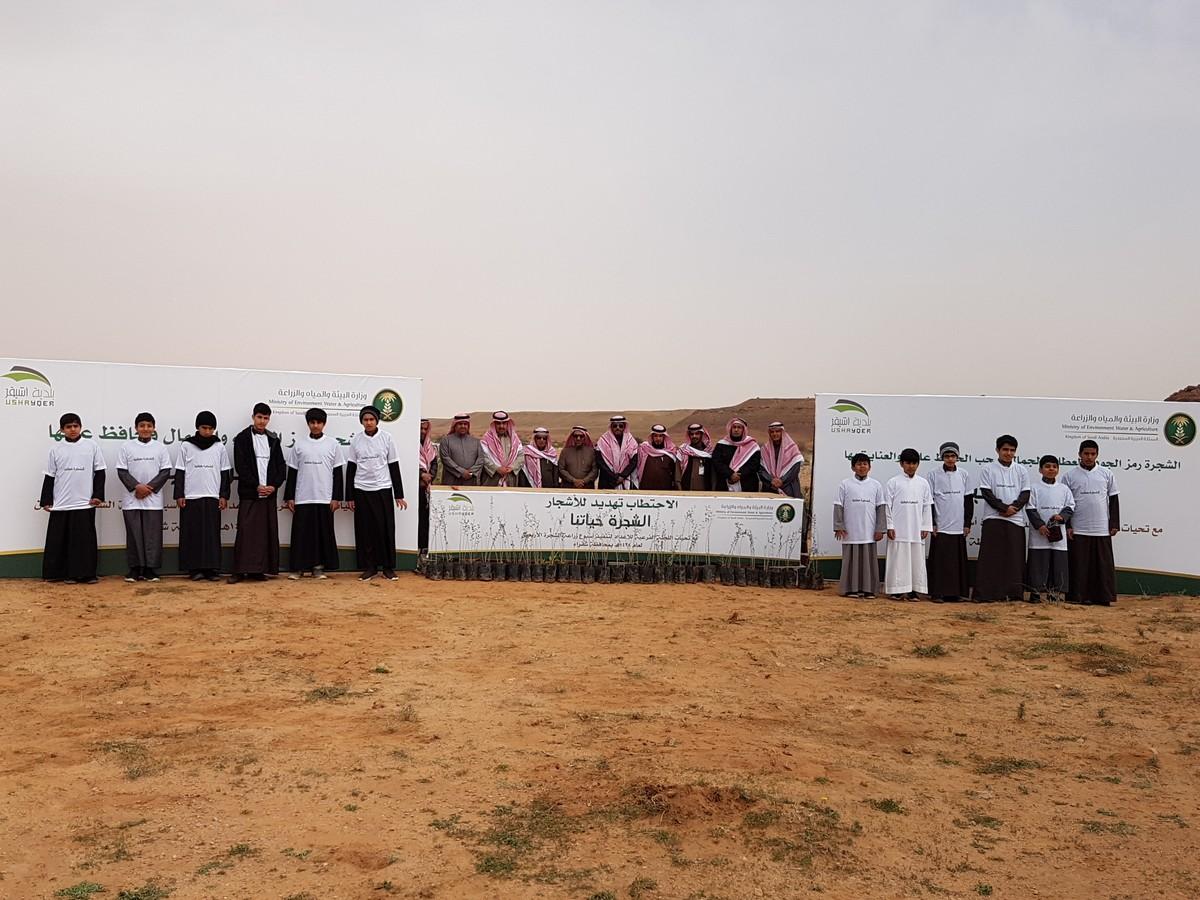 صورة مديرية الزراعة بشقراء تدشن أسبوع الشجرة بمنتزه الرايغة بالتعاون مع بلدية أشيقر