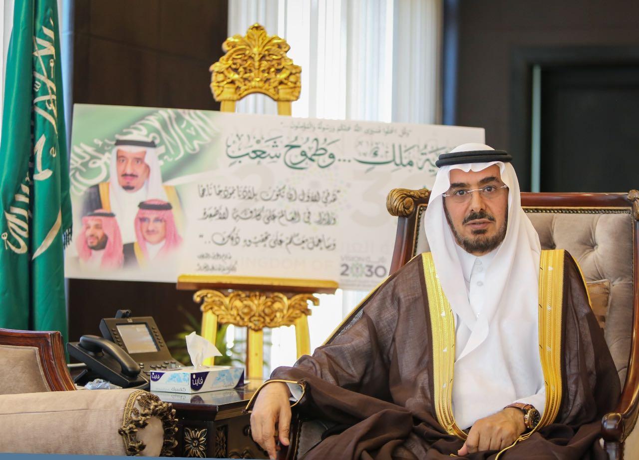 صورة مدير جامعة شقراء د. عوض الأسمري يصدر عدد من القرارات الإدارية وأكاديمية