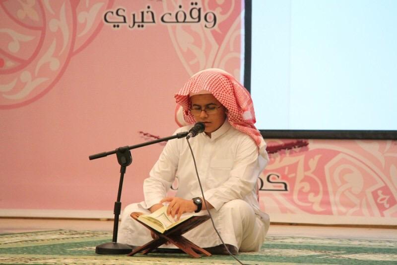 صورة الطالب فيصل المنيعي يحقق المركز الأول بمسابقة الجميح لحفظ القرآن الكريم لهذا العام