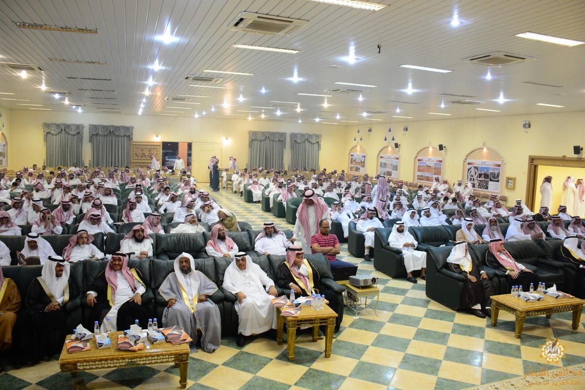 صورة حفل جائزة الخراشي للتحصيل والتفوق العلمي في عامها الرابع عشر