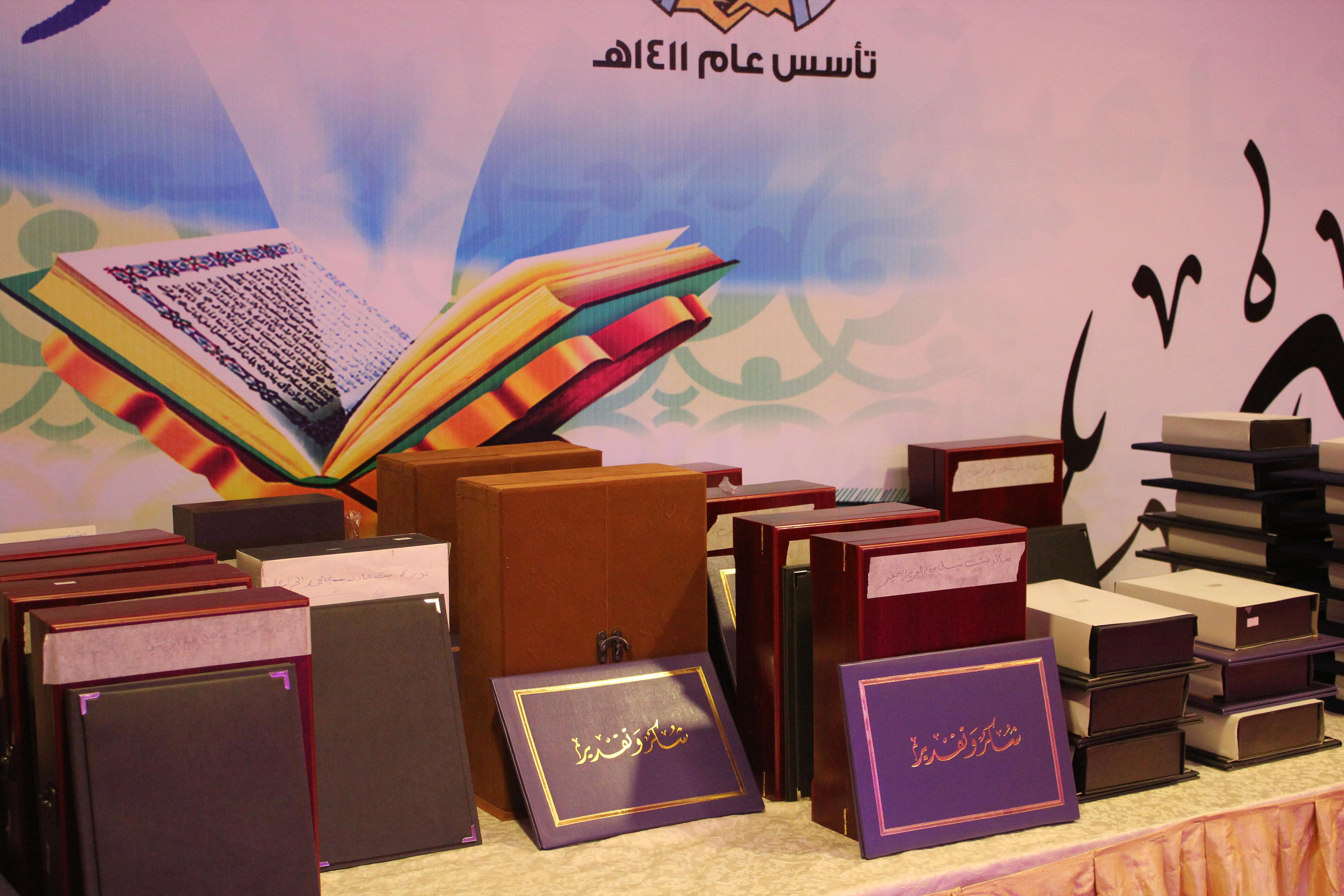 صورة أسرة الخراشي تكرم المتفوقات والمبدعات و حافظات القرآن الكريم في عامها الرابع عشر