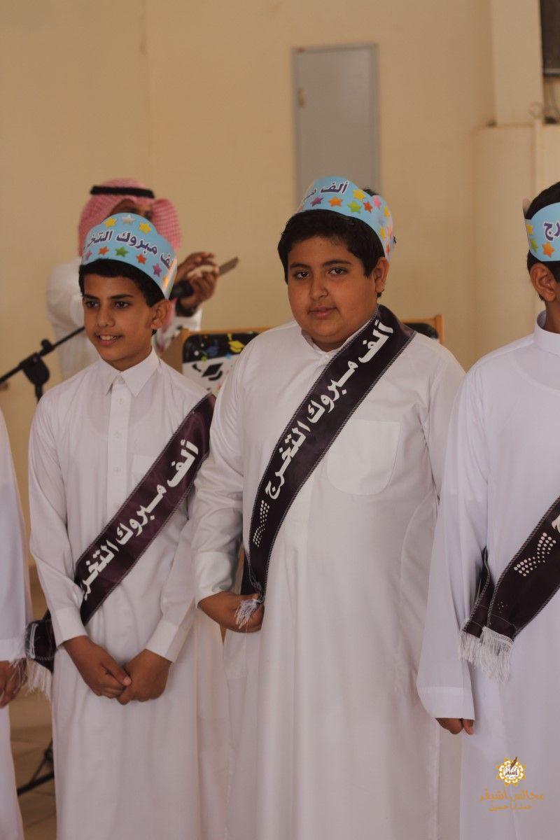 صورة حفل تخرج طلاب الصف السادس بابتدائية أشيقر