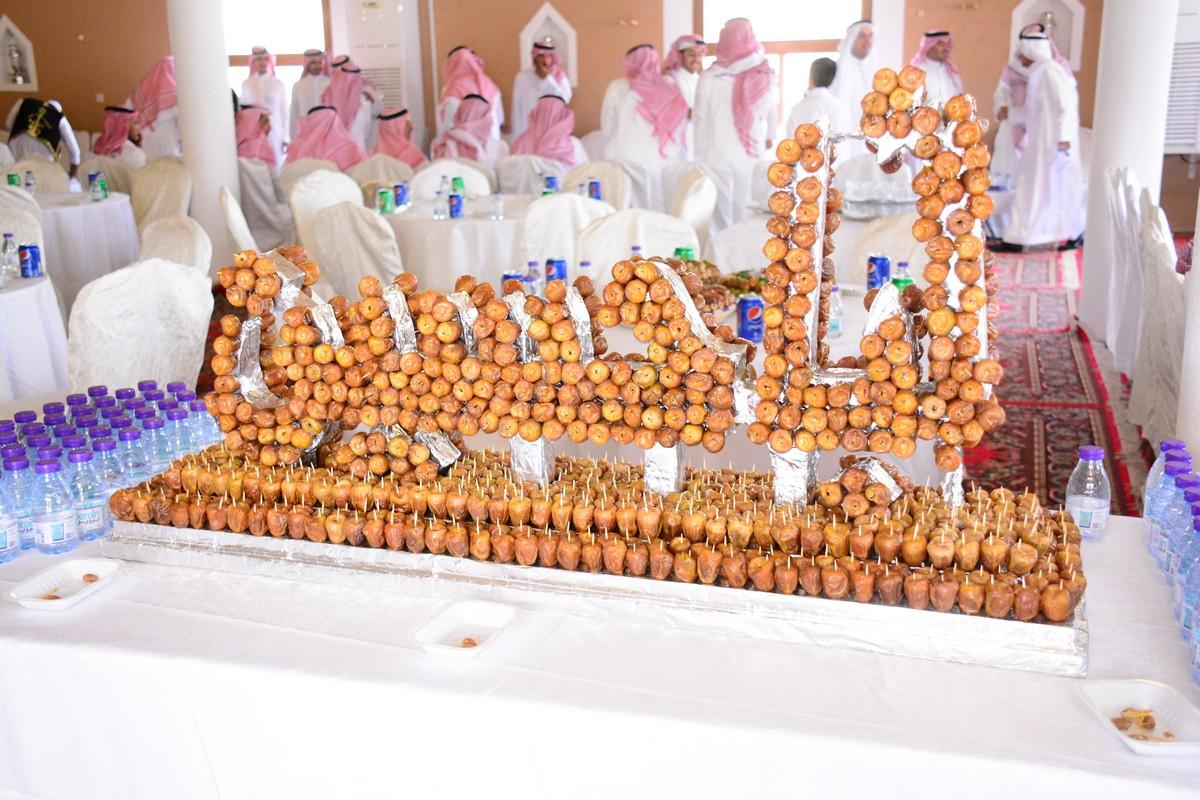صورة أجتماع أسرة أباحسين السنوي ثاني أيام عيد الفطر المبارك