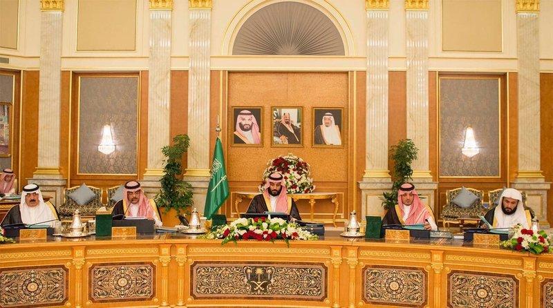 صورة مجلس الوزراء يعتمد التقويم الدراسي حتى عام 1443 هـ