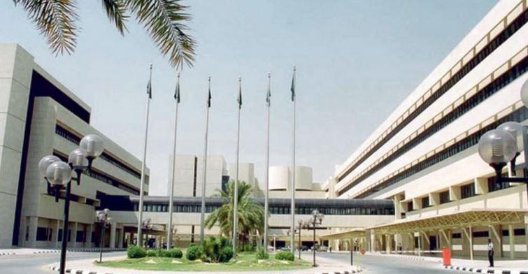 صورة مدينة الملك فهد الطبية تعلن عن 28 وظيفة صحية وإدارية شاغرة