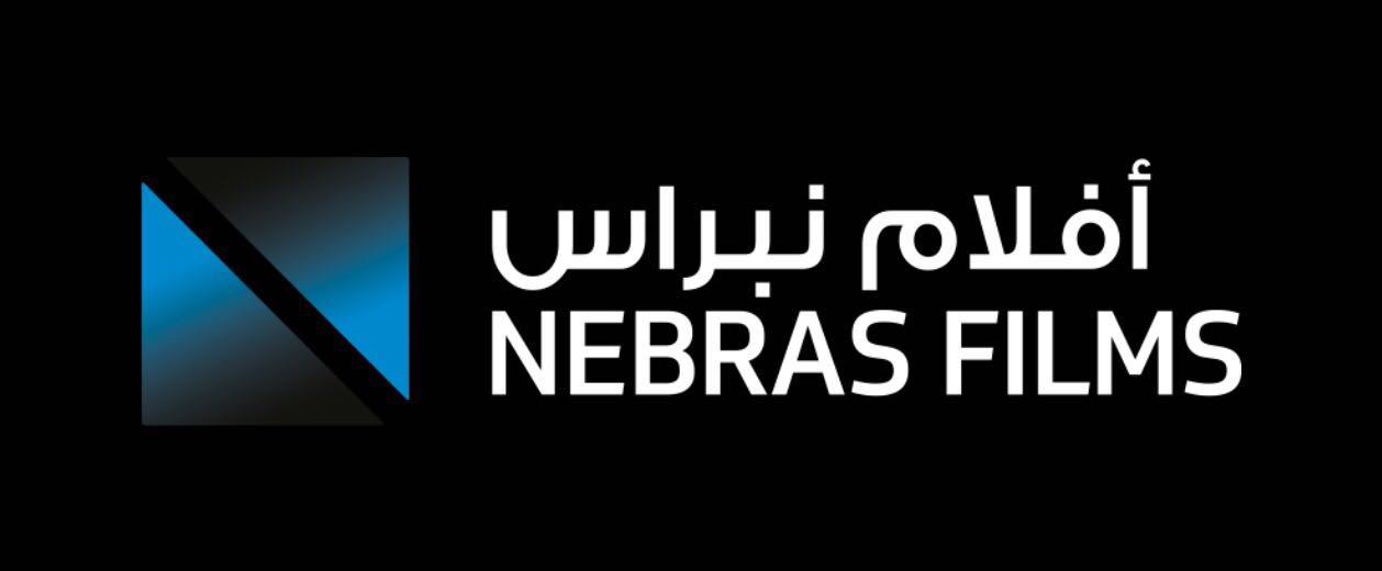 صورة شركة نبراس للأفلام تعلن عن طلب ممثلين للمشاركة في فيلم سينمائي