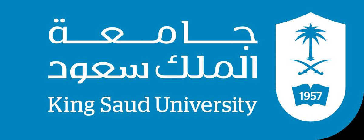 صورة للرجال والنساء.. وظائف ادارية شاغرة في جامعة الملك سعود
