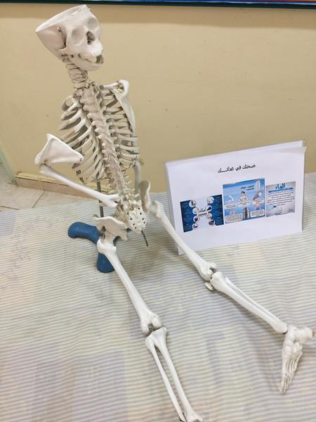 صورة تفعيل اليوم العالمي لهشاشة العظام بمتوسطة وثانوية أشيقر للبنات
