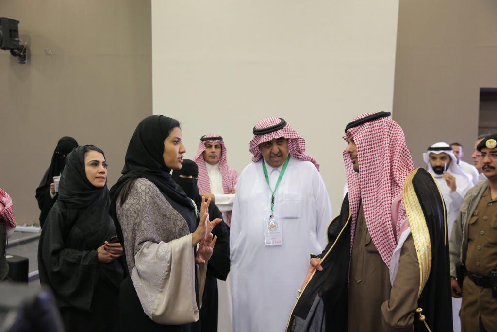 صورة زيارة الأميرة ريما بنت بندر آل سعود لمهرجان ربيع أشيقر 1439