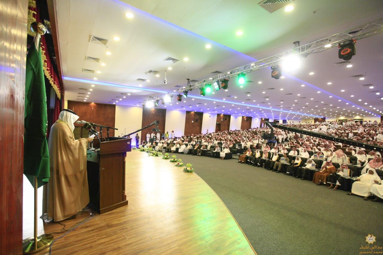 صورة لجنة الاحتفالات التنفيذية بأشيقر تدعوكم لحضور حفل الأهالي السنوي ثاني أيام العيد