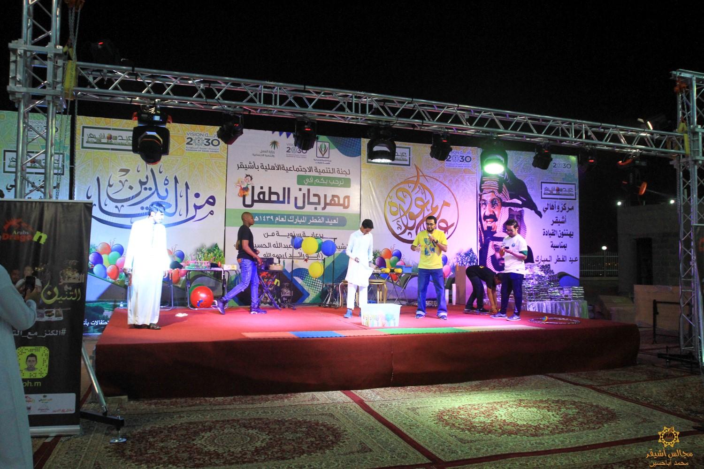 صورة للمرة الحادية عشر على التوالي .. لجنة التنمية بأشيقر تقيم مهرجان الطفل