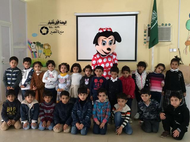 صورة احتفاء الروضة الأولى بأشيقر باليوم العالمي للطفل للعام 2018