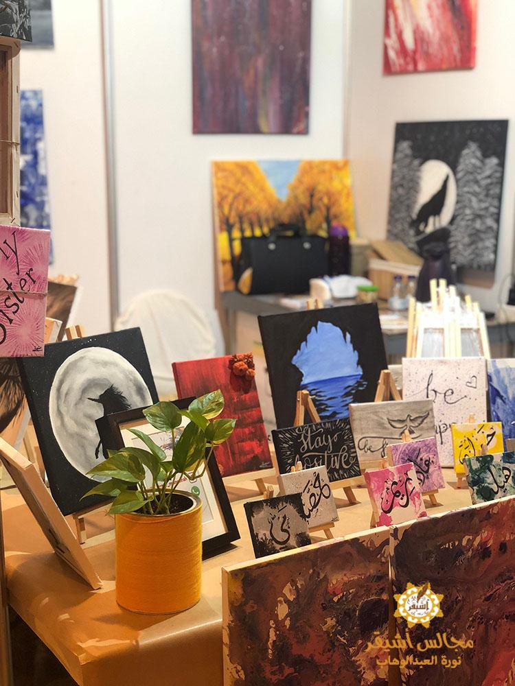 صورة انطلاقة مهرجان الأسر المنتجة الثاني عشر بأشيقر