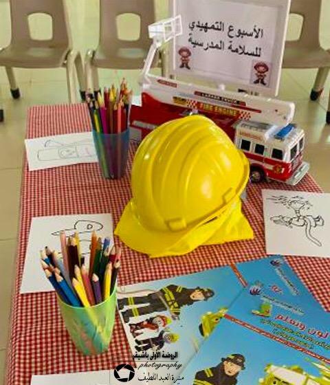 صورة الأسبوع التمهيدي للسلامة المدرسية في الروضة الأولى بأشيقر