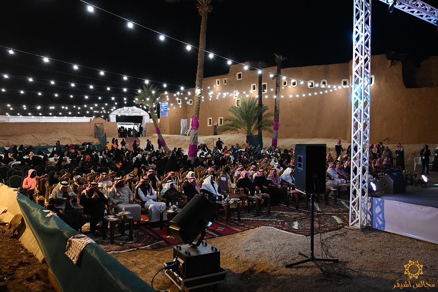 صورة بحضور رئيس مركز اشيقر مهرجان ربيع اشيقر يختتم فعالياته