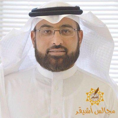 صورة تعيين عبدالكريم النجيدي رئيساً تنفيذياً لشركة مهارة للموارد البشرية