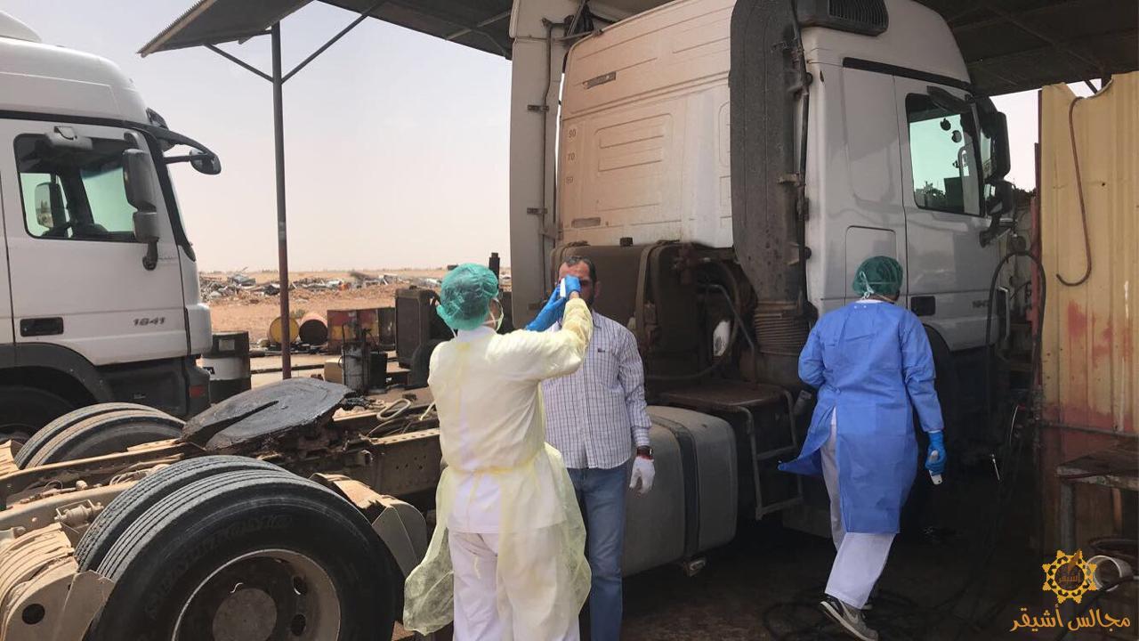 صورة مركز صحي أشيقر ينفذ جولات على سكن العمال