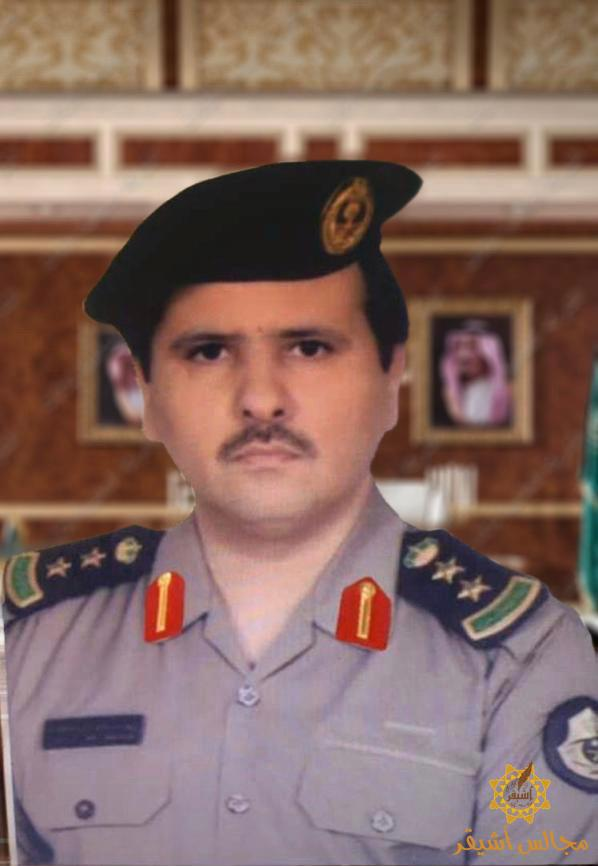 صورة ترقية مدير مخفر شرطة أشيقر إلى رتبة عقيد