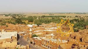 Photo of وقف صقر بن قطامي  _ رحمه الله_