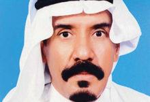 Photo of ورحل المربّي إبراهيم الفريح