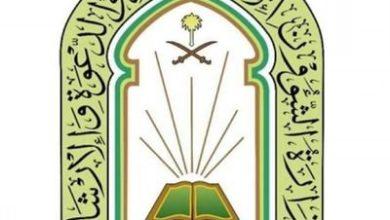 صورة إدارة المساجد والدعوة والإرشاد بمحافظة شقراء تعلن رغبتها في شغل الوظائف ( إمام – مؤذن )