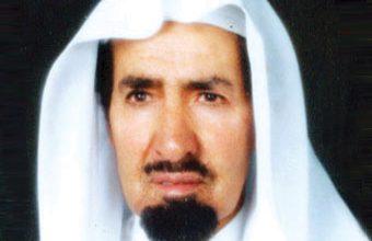 صورة ورحل الأستاذ المربي عبدالعزيز بن محمد الفريح (أبو أحمد)