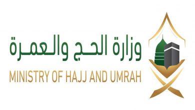 صورة وزارة الحج والعمرة: رفع الطاقة التشغيلية للمسجد الحرام خلال شهر رمضان المبارك