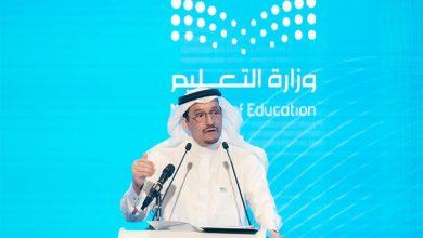 صورة وزير التعليم يعلن في مؤتمر صحفي عن التقويم الدراسي الجديد وتطوير الخطط الدراسية والمناهج والفصول الثلاثة 14/10/1442