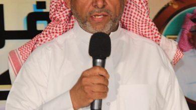 صورة رثاء الأديب والشاعر /سعود بن عبد الرحمن اليوسف