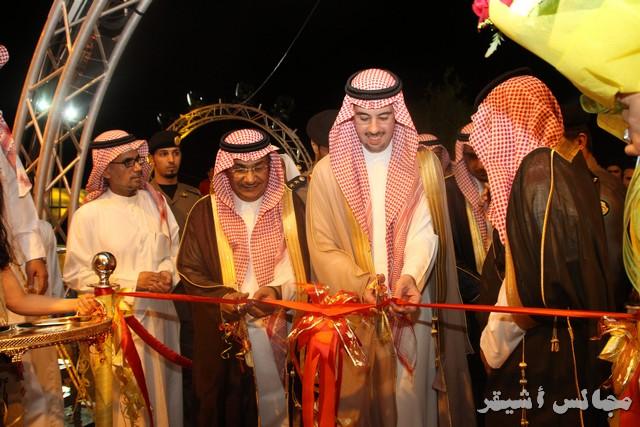 صورة صاحب السمو الأمير مشعل بن خالد يفتتح مطعم ماكدونالدز بشقراء