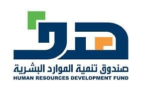 صورة صندوق تنمية الموارد البشرية بشقراء يعلن عن وظائف