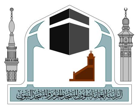 صورة إجرائات نظامية للقضاء على ظاهرة حجز الأماكن للصلاة بالحرمين الشريفين