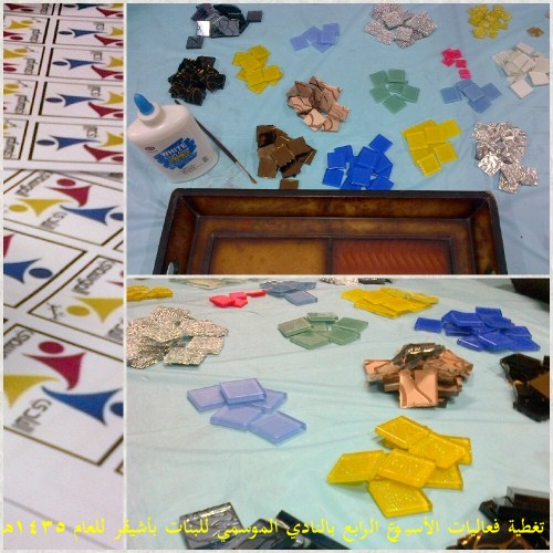 صورة برامج فنية واجتماعية وثقافية في النادي الموسمي للبنات بأشيقر